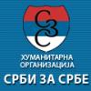 SZS-Beograd
